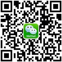 Top Ryde Massage WeChat QR